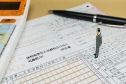 消費税課税方法_ブログ