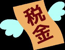 消費税_ブログ