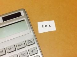 税制改革_ブログ