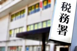 源泉所得税_ブログ