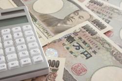 税理士報酬_ブログ
