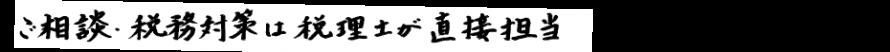 h_mojitegaki_04