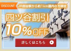 四ツ谷_税理士_会計士